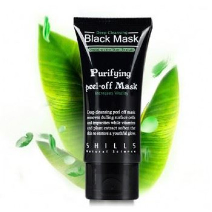 Black Mask, fight acne and blackheads, 50 ml